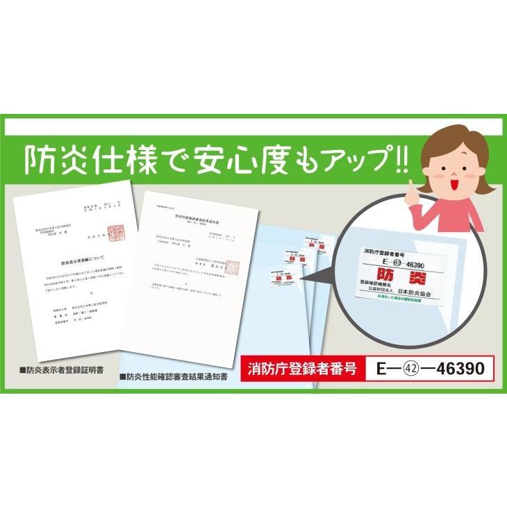 飛沫防止 防炎 透明ビニールカーテンシート(筒縫い加工あり)幅1.8メートル / 丈1メートル / 厚さ0.3ミリ|nihonriko2|06