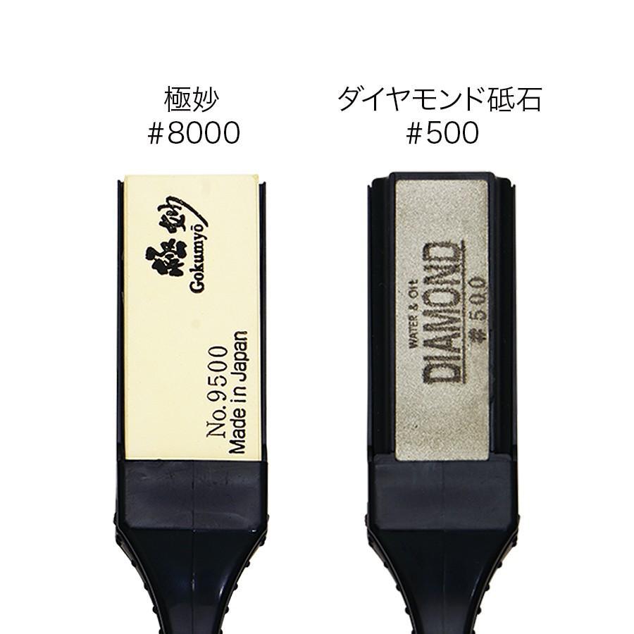 """ダイヤモンド×超仕上砥石""""極妙""""で本格的な仕上げが簡単・確実! スエヒロ イージーシャープニング HDK-8S niigata-honmono 05"""