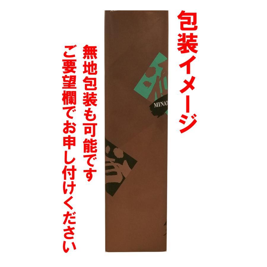 日本酒 久保田 翠寿 大吟醸生酒 箱付 720ml(久保田正規取扱店)|niigata-jizake|03