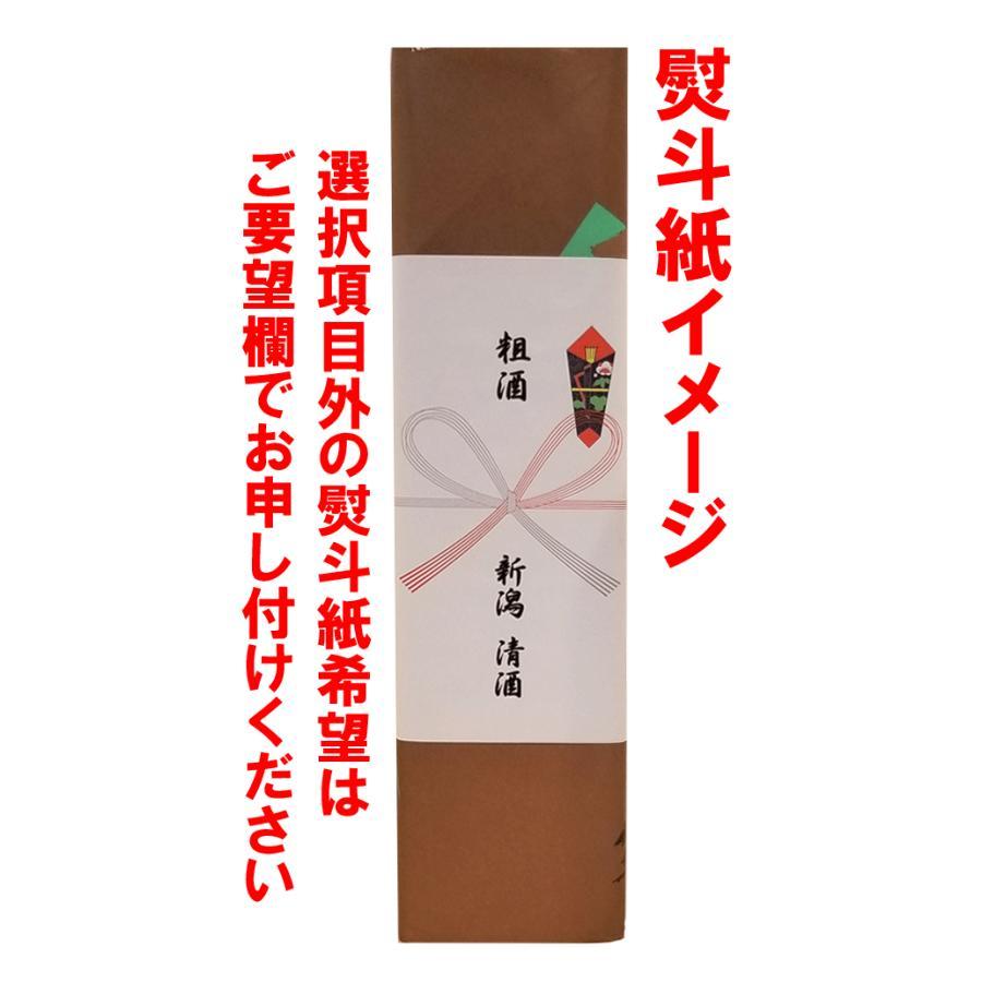 日本酒 久保田 翠寿 大吟醸生酒 箱付 720ml(久保田正規取扱店)|niigata-jizake|04