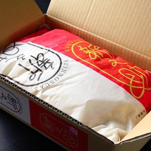 令和2年度米 新潟産 新之助(しんのすけ)精米2kg 袖山商店/のし無料/送料無料 niigata-shop 05