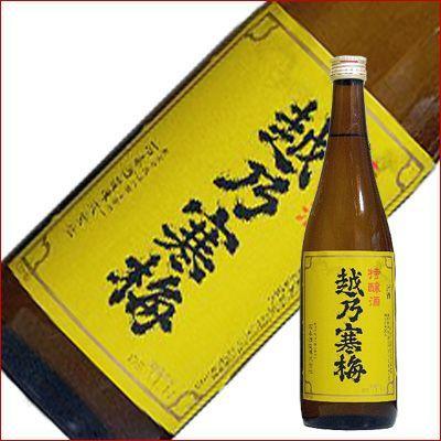 越乃寒梅 特醸酒 特別大吟醸 720ml 日本酒
