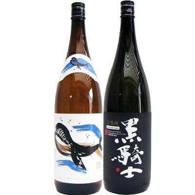 焼酎 飲み比べセット 黒騎士 麦 1800ml西吉田酒造  とくじらのボトル 芋 1800ml大海酒造  2本セット