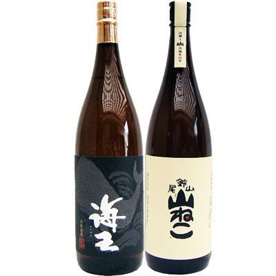 焼酎 飲み比べセット 山ねこ 芋1800ml尾鈴山蒸留所  と海王 芋 1800ml大海酒造 2本セット