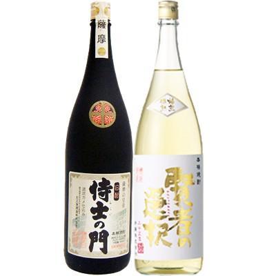 焼酎 飲み比べセット 賢者の選択 麦1800ml研醸  と侍士の門 芋 1800ml太久保酒造  2本セット