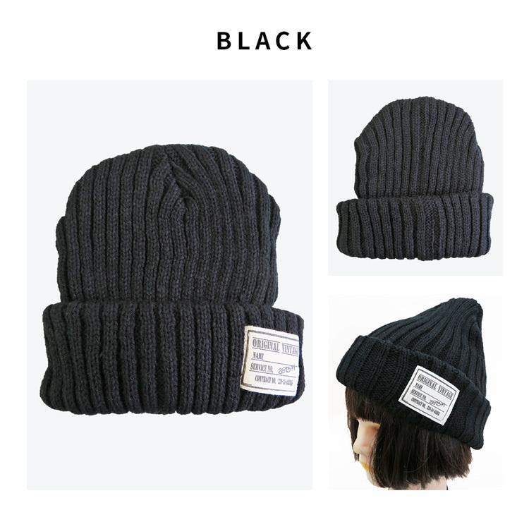 韓国 流行 かわいい ニット帽 ニット 帽子 ワッペン付 レディース メンズ シンプル あったかい カジュアル スキー スノボ 即納 黒とグレーは予約|niitas|07