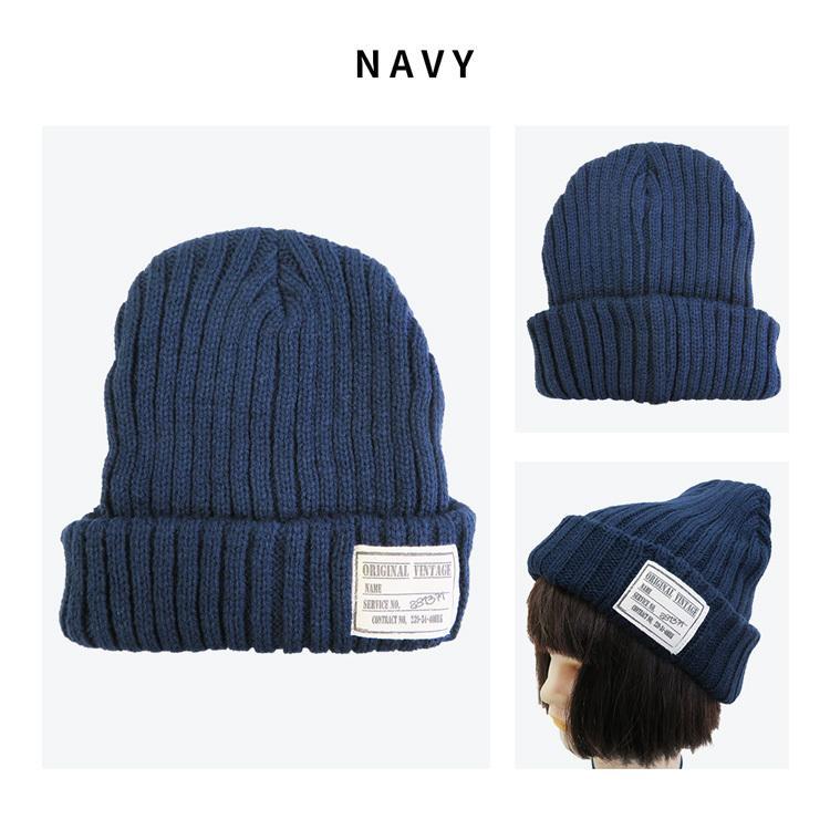韓国 流行 かわいい ニット帽 ニット 帽子 ワッペン付 レディース メンズ シンプル あったかい カジュアル スキー スノボ 即納 黒とグレーは予約|niitas|08