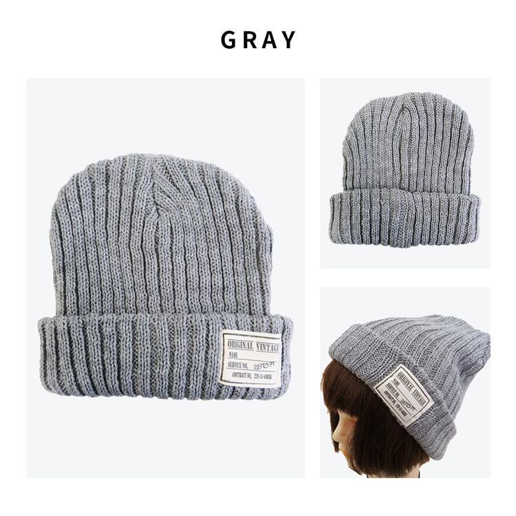 韓国 流行 かわいい ニット帽 ニット 帽子 ワッペン付 レディース メンズ シンプル あったかい カジュアル スキー スノボ 即納 黒とグレーは予約|niitas|09