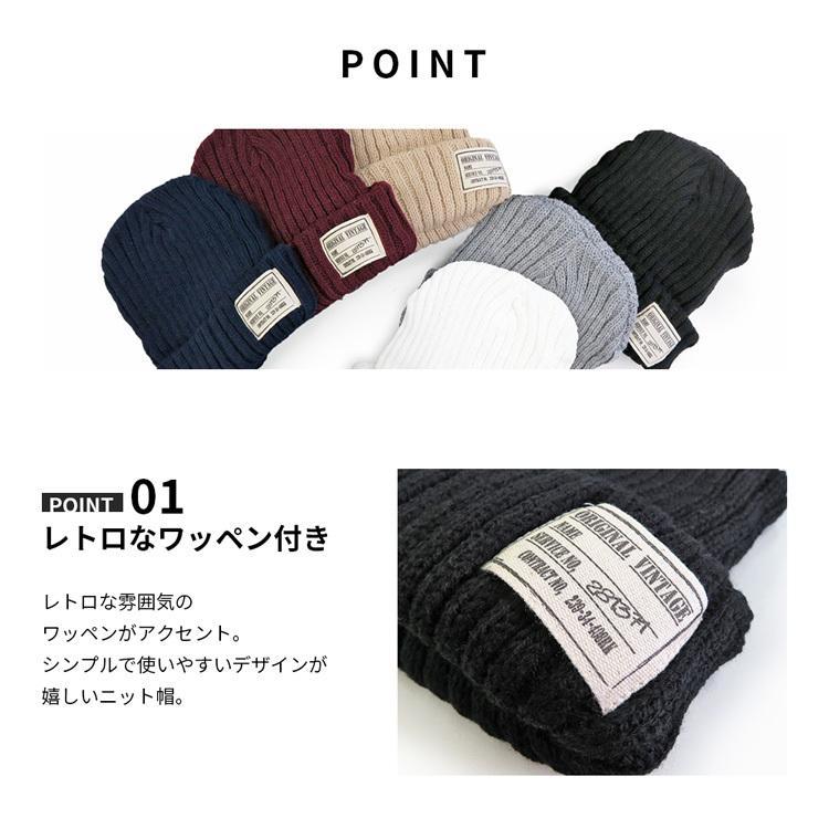 韓国 流行 かわいい ニット帽 ニット 帽子 ワッペン付 レディース メンズ シンプル あったかい カジュアル スキー スノボ 即納 黒とグレーは予約|niitas|05