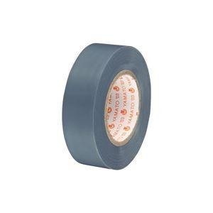 (業務用300セット) ヤマト ビニールテープ/粘着テープ 〔19mm×10m/灰色〕 NO200-19