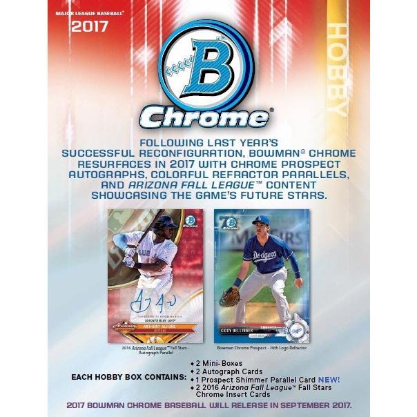 MLB 2017 BOWMAN CHROME BASEBALL HTA CHOICE BOX