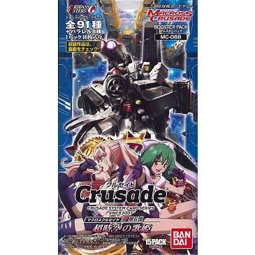 MACROSS CRUSADE マクロスクルセイド 第6弾 〜超時空の歌姫〜 (MC-06B) BOX ■特価カートン(16箱入)■ (10月19日発売)