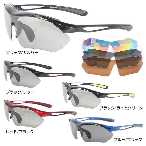 エレッセ スポーツサングラス (交換レンズ5種類セット) ES-7001H 【 ゴルフ用サングラス | その他メーカー 】