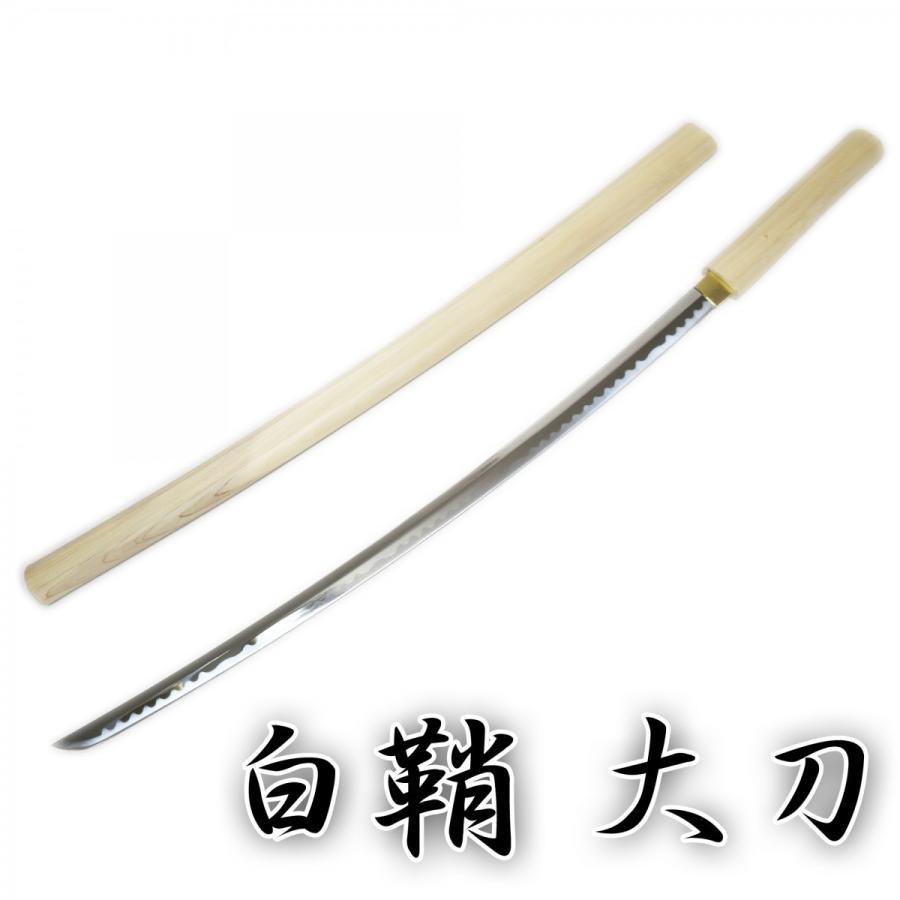 模造刀剣 白鞘 ZS-601L  nikko-takumiya 01