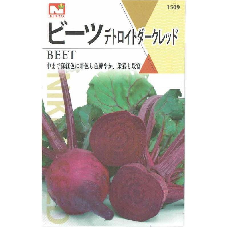ビーツ 日本未発売 即納 デトロイトダークレッド 3ml