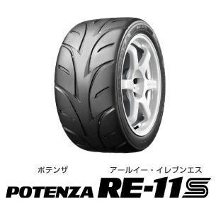 ブリヂストン 265/35R18  POTENZA RE-11S  TYPE RH