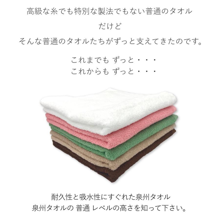 泉州タオル ZUTTO バスタオル|niko-towel|02