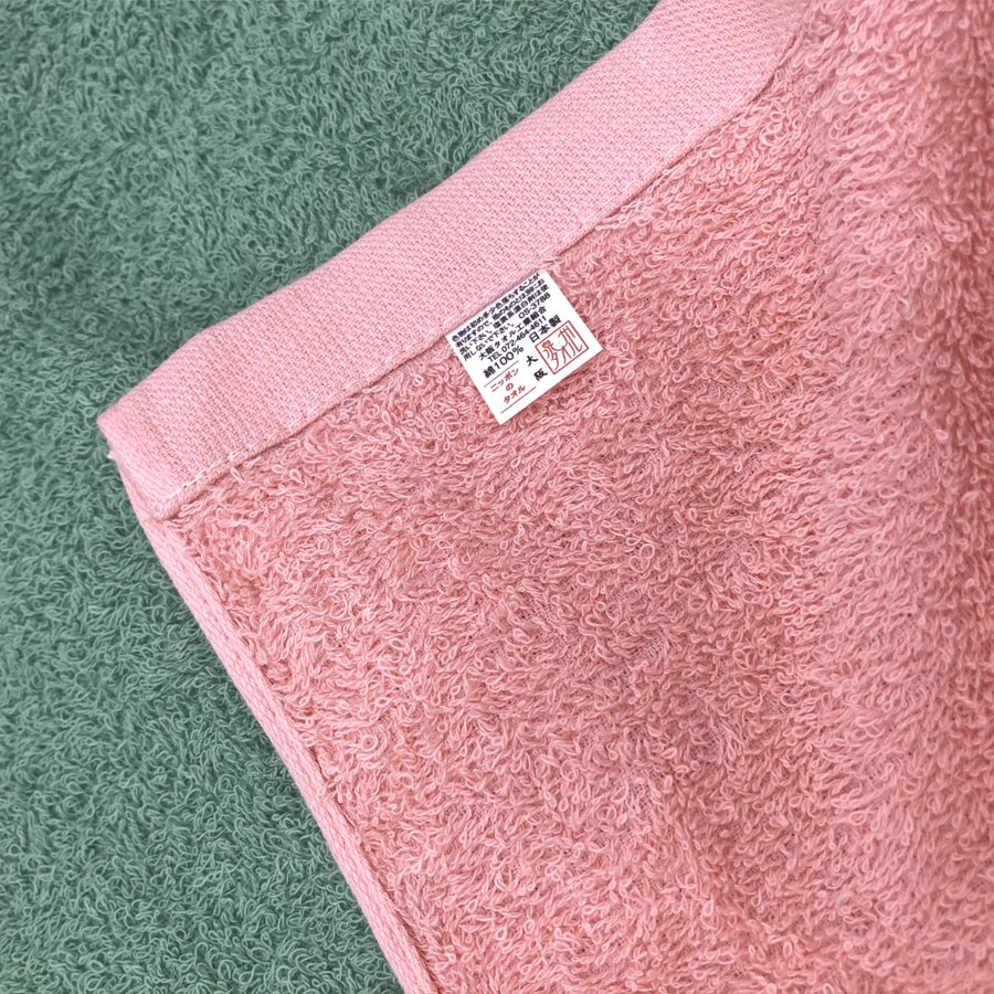 泉州タオル ZUTTO バスタオル|niko-towel|03
