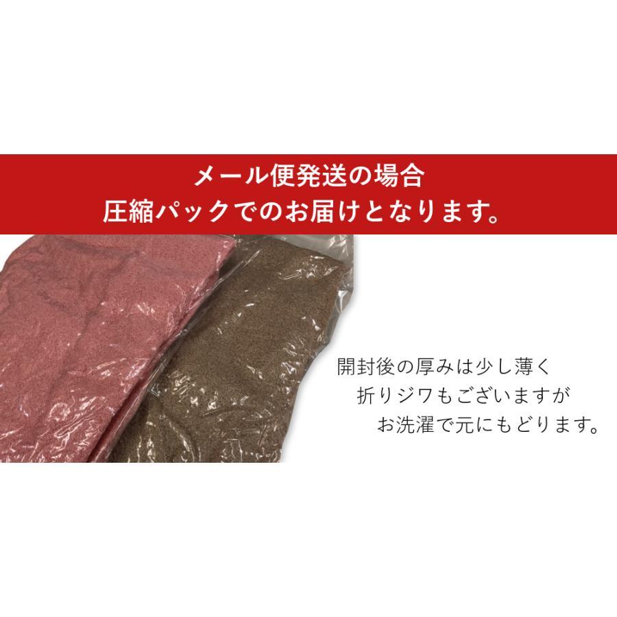 泉州タオル ZUTTO バスタオル|niko-towel|05