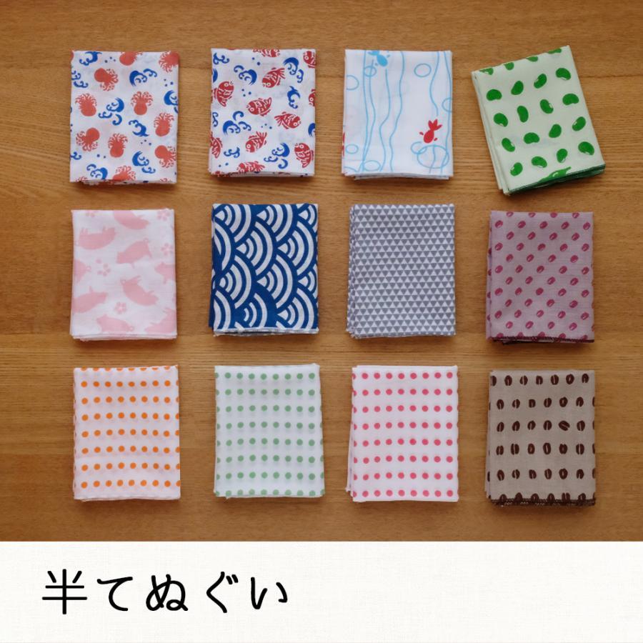 半てぬぐい cankeri 和菓子柄 niko-towel 05