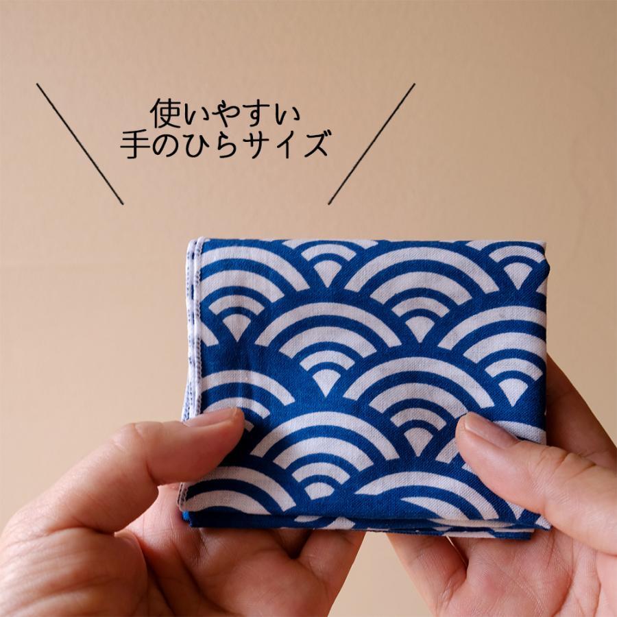 半てぬぐい cankeri 和菓子柄 niko-towel 06