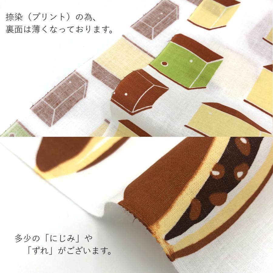 半てぬぐい cankeri 和菓子柄 niko-towel 04