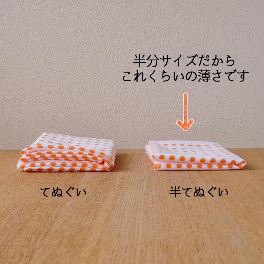 半てぬぐい 色無地 こよみいろ|niko-towel|11