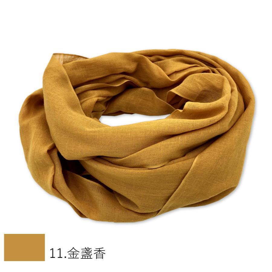 ガーゼてぬぐいストール こよみいろ|niko-towel|20