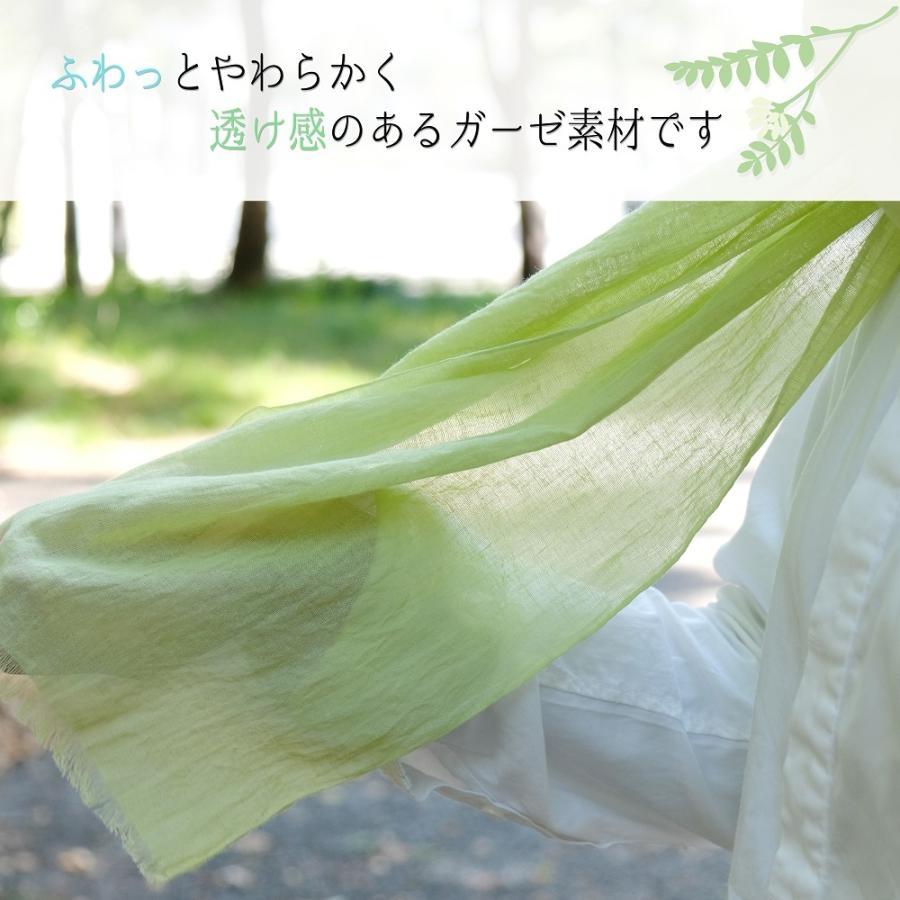 ガーゼてぬぐいストール こよみいろ|niko-towel|03