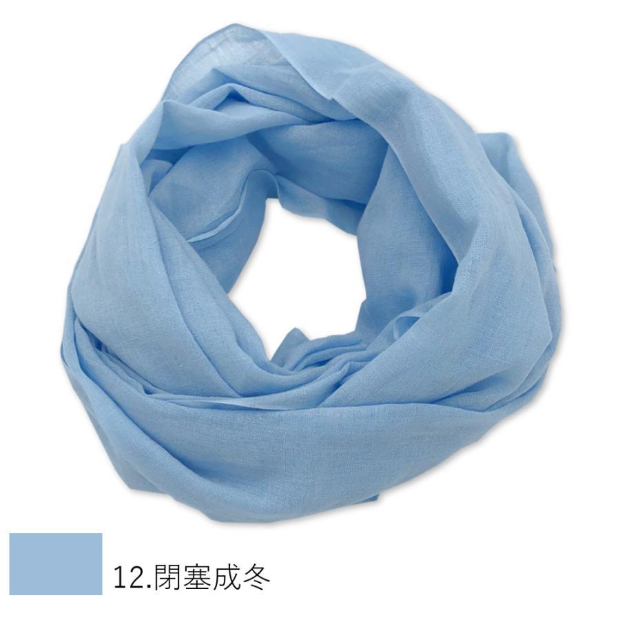 ガーゼてぬぐいストール こよみいろ|niko-towel|21