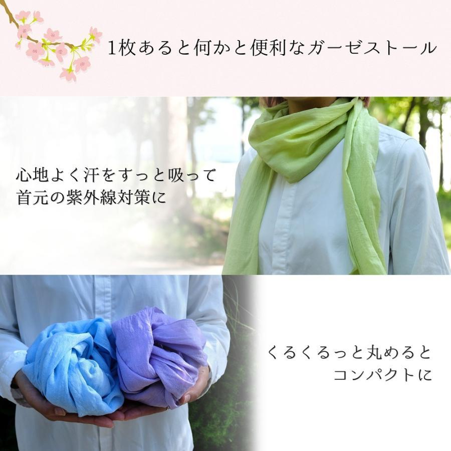 ガーゼてぬぐいストール こよみいろ|niko-towel|06