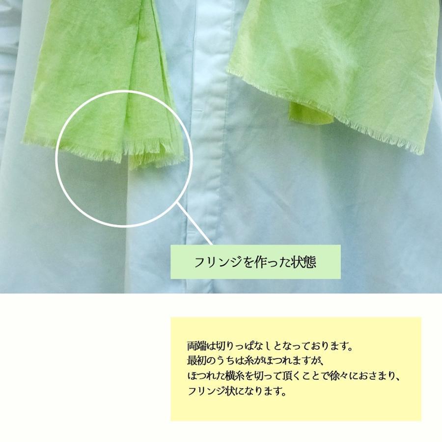 ガーゼてぬぐいストール こよみいろ|niko-towel|07