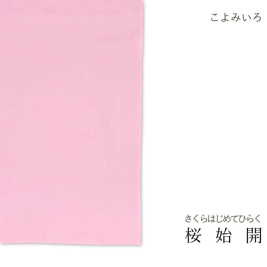 半てぬぐい 色無地 こよみいろ|niko-towel|16