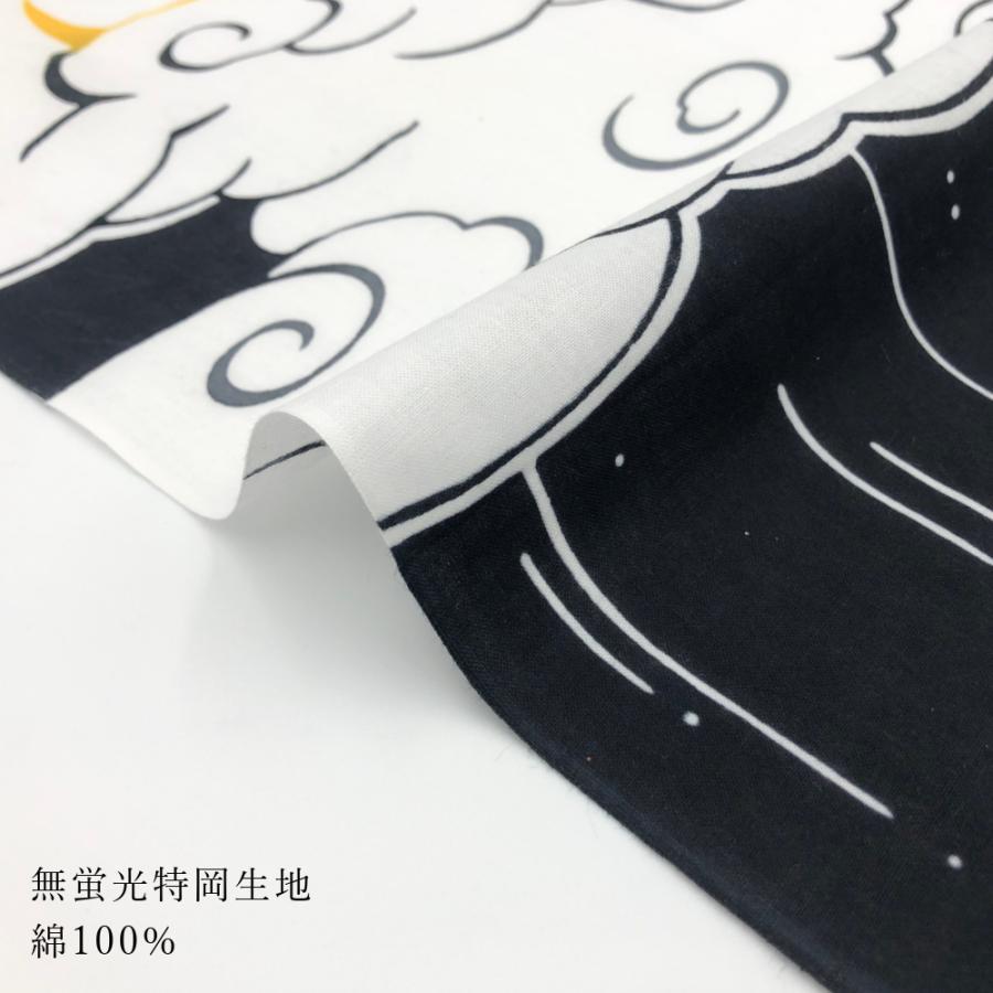 注染 てぬぐい 無常 雨夜遊歩|niko-towel|04