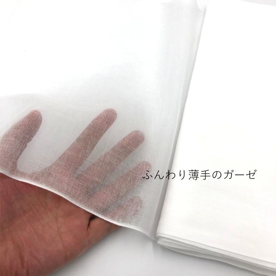 晒 白無地 ガーゼ 1反(9m)|niko-towel|03