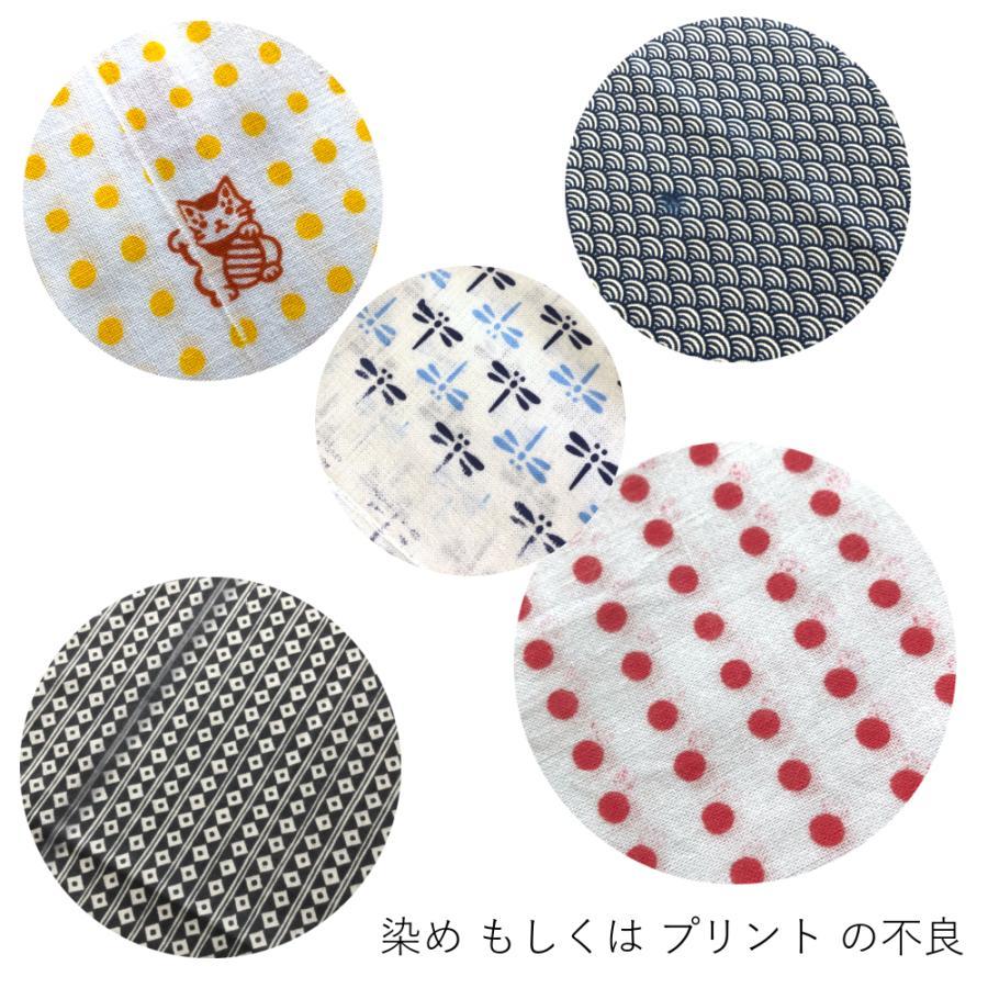 てぬぐい 訳あり 5枚セット|niko-towel|02