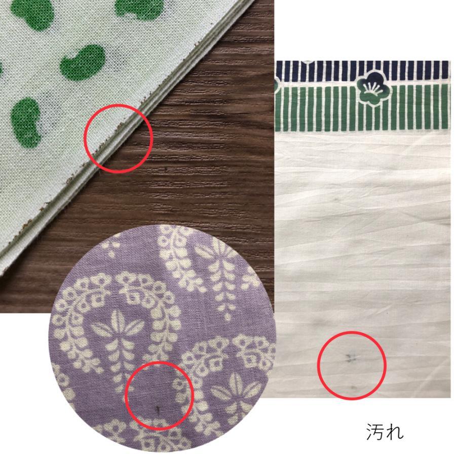 てぬぐい 訳あり 5枚セット|niko-towel|04