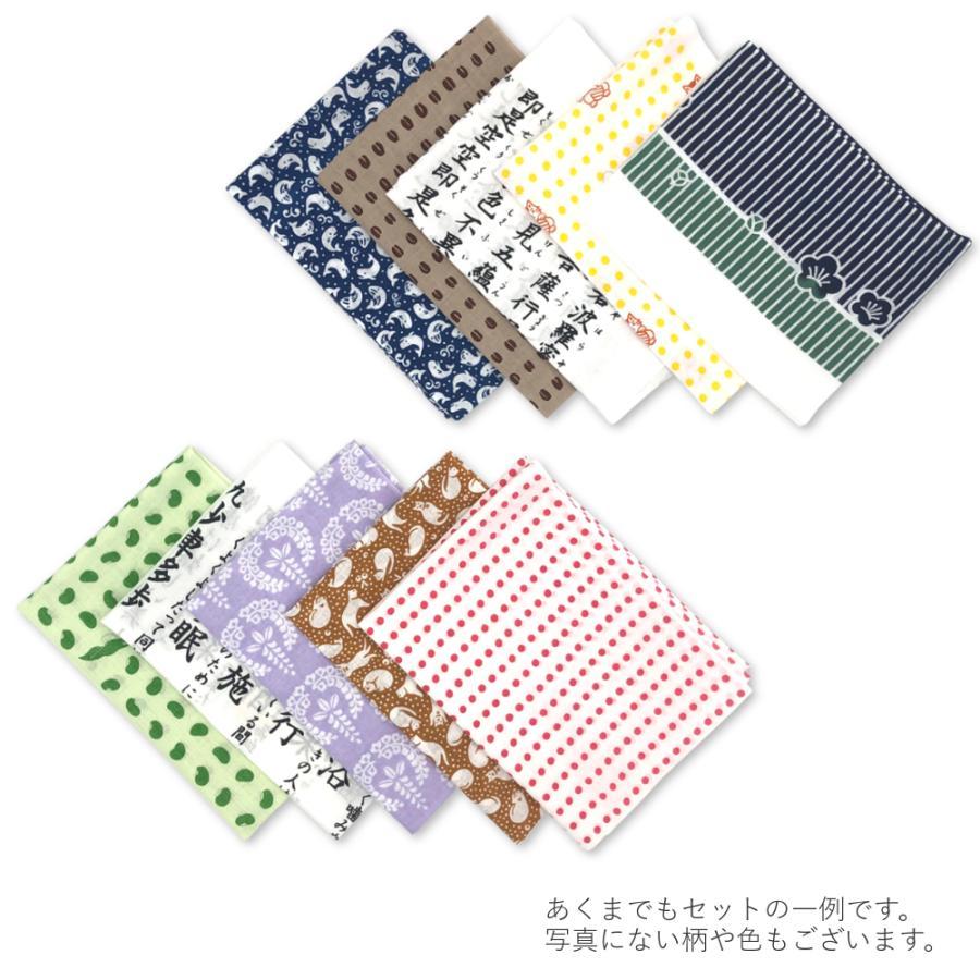 てぬぐい 訳あり 5枚セット|niko-towel|05
