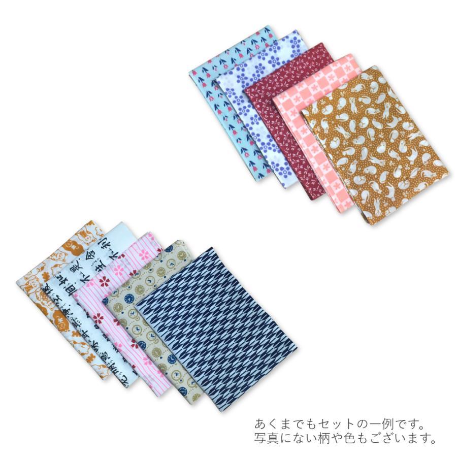 てぬぐい 訳あり 5枚セット|niko-towel|06