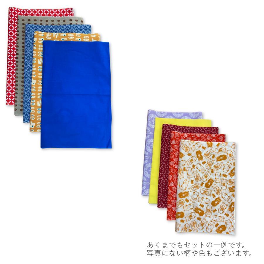 てぬぐい 訳あり 5枚セット|niko-towel|07