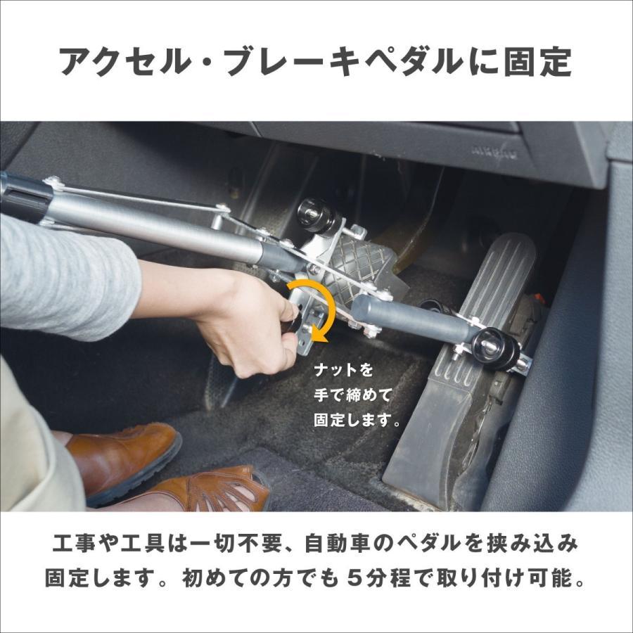 ハンドコントロール ND-2020 (普通・軽自動車)両用モデル|nikodrive|03