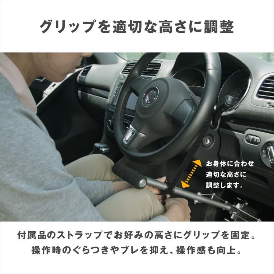 ハンドコントロール ND-2020 (普通・軽自動車)両用モデル|nikodrive|04