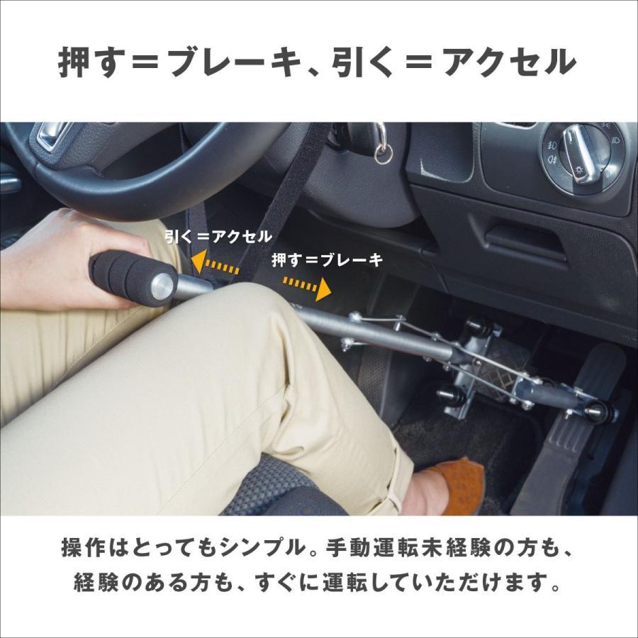 ハンドコントロール ND-2020 (普通・軽自動車)両用モデル|nikodrive|06