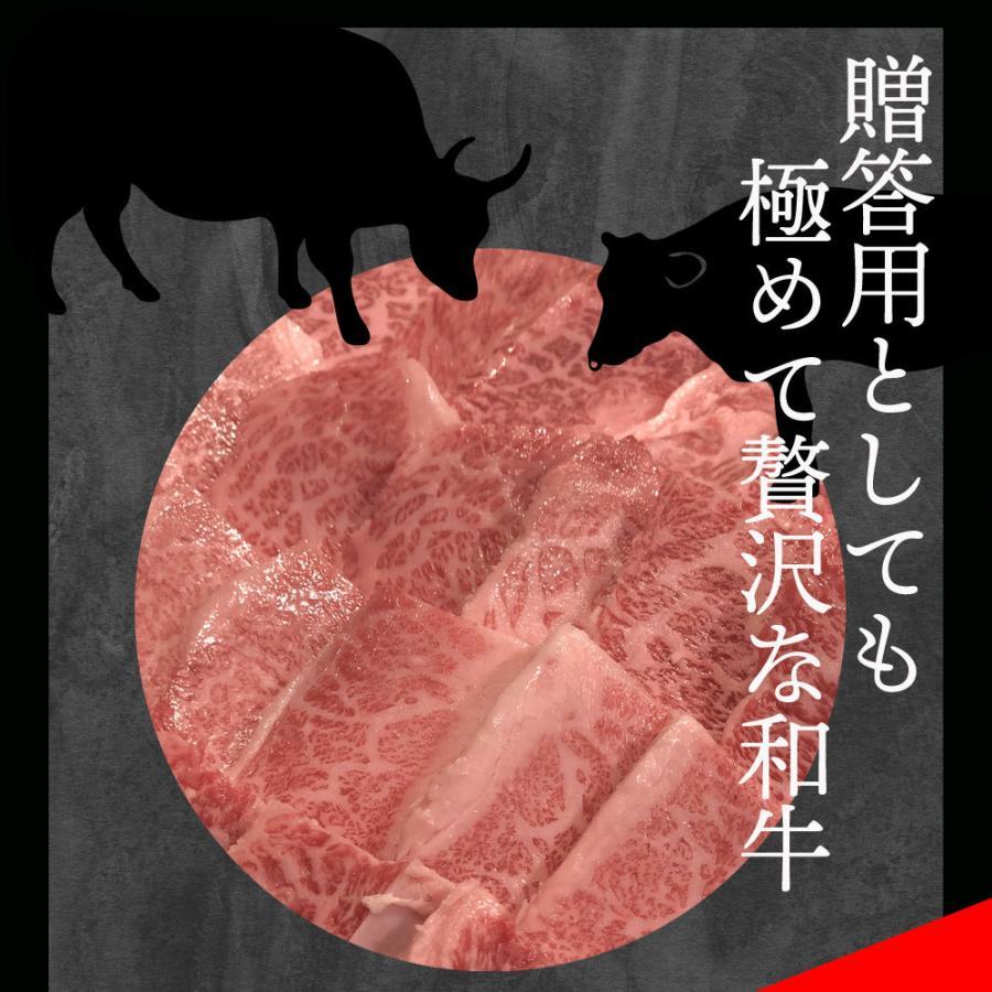 松阪牛 A5等級 カルビ 焼肉セット 500g バーベキュー 500グラム 送料無料(北海道沖縄除く)|nikuichi|04