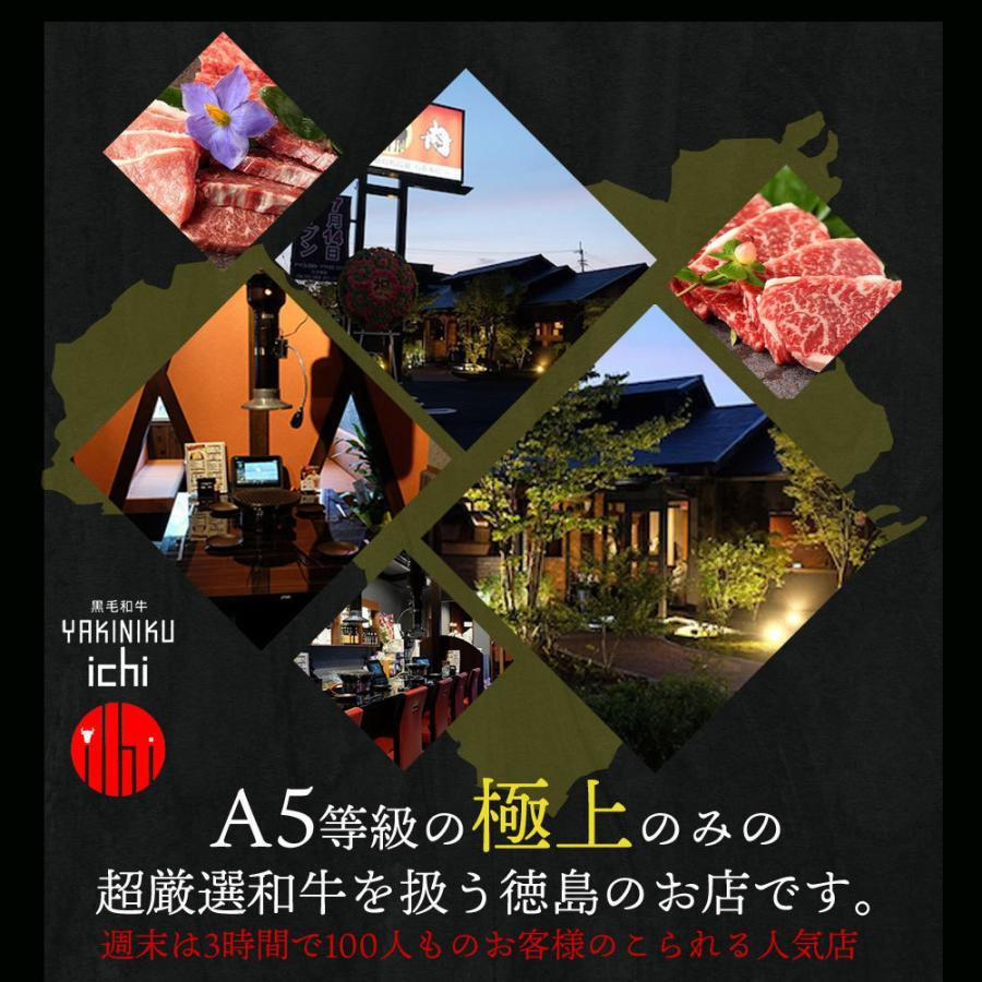 松阪牛 A5等級 カルビ 焼肉セット 500g バーベキュー 500グラム 送料無料(北海道沖縄除く)|nikuichi|07