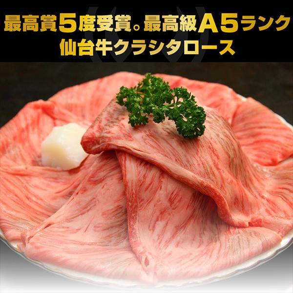 最高級A5仙台牛プレミアムクラシタ200g お中元 お歳暮 ギフト 贈り物 食品|nikuno-ito|02
