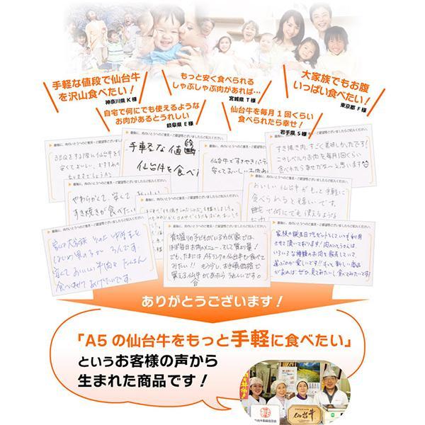 最高級A5仙台牛プレミアムクラシタ200g お中元 お歳暮 ギフト 贈り物 食品|nikuno-ito|05