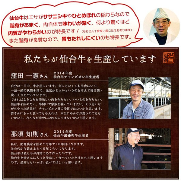 最高級A5仙台牛プレミアムクラシタ200g お中元 お歳暮 ギフト 贈り物 食品|nikuno-ito|07