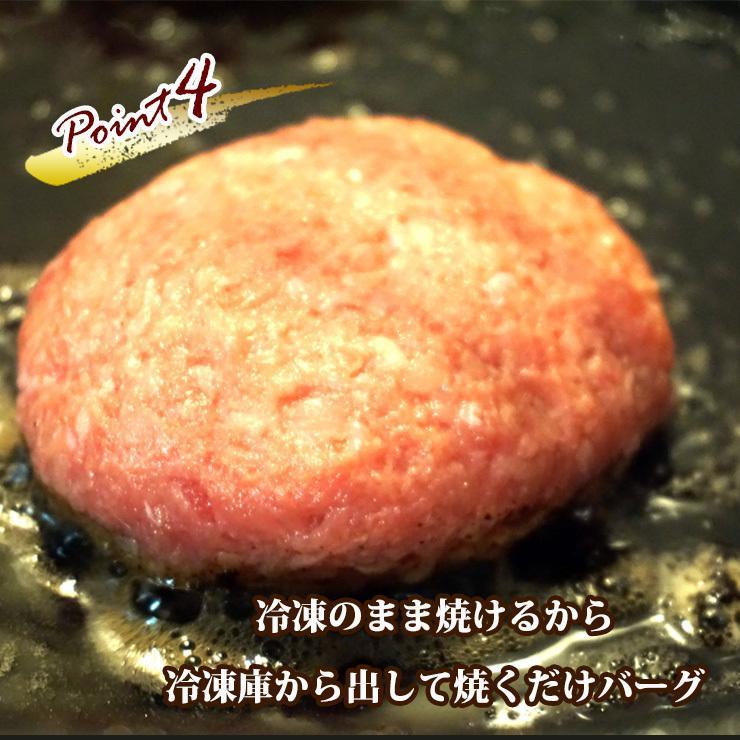 ギフト 肉 牛肉  和牛 飛騨牛 生ハンバーグ 120g×6個 送料無 御礼 内祝 御祝 プレゼント 肉のひぐち|nikunohiguchi-yafuu|09