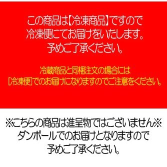 肉 牛肉 焼肉 飛騨牛 A5 ももかた肉500g おうち焼き肉 バーベキュー 黒毛和牛|nikunohiguchi-yafuu|04